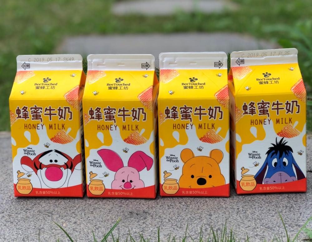 """20190507132900 45 - 7-11獨賣""""小熊維尼蜂蜜牛奶"""",4款角色包裝超吸睛!全台限量,跑了9間才買齊~"""