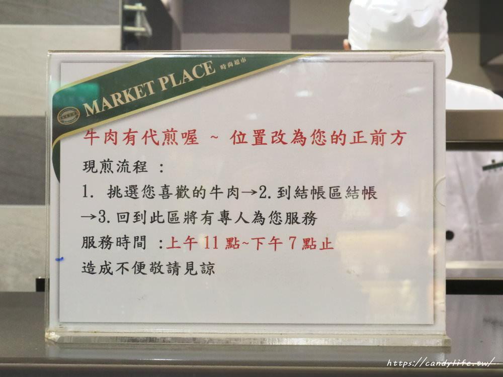 20190507221757 36 - 中友超市牛排200元有找還買一送一!和牛只要200初,現場代煎直接吃~