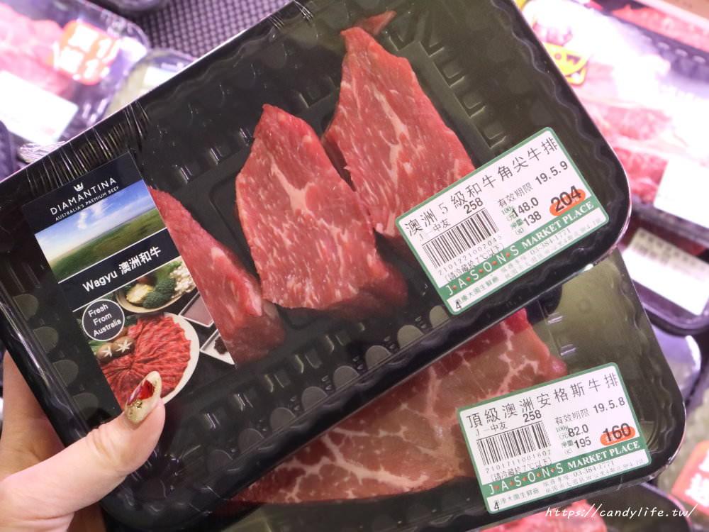 20190507221816 19 - 中友超市牛排200元有找還買一送一!和牛只要200初,現場代煎直接吃~