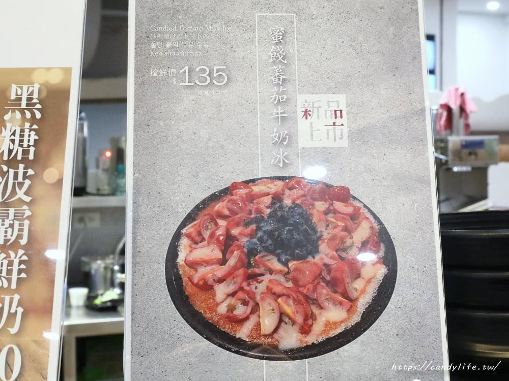 20190519222420 12 - 台中也吃的到蜜餞番茄牛奶冰!夏日必吃冰品,酸酸甜甜好消暑~