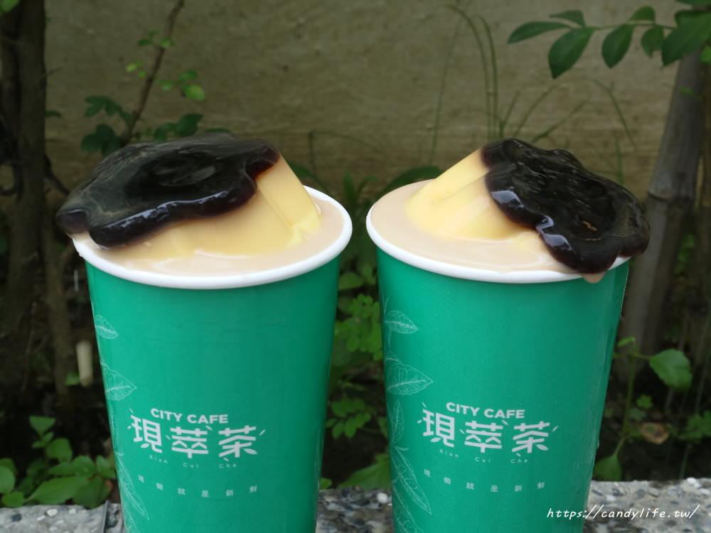 20190523100402 25 - 7-11現萃茶超夯新品「統一布丁純奶茶」終於在台中開賣啦!