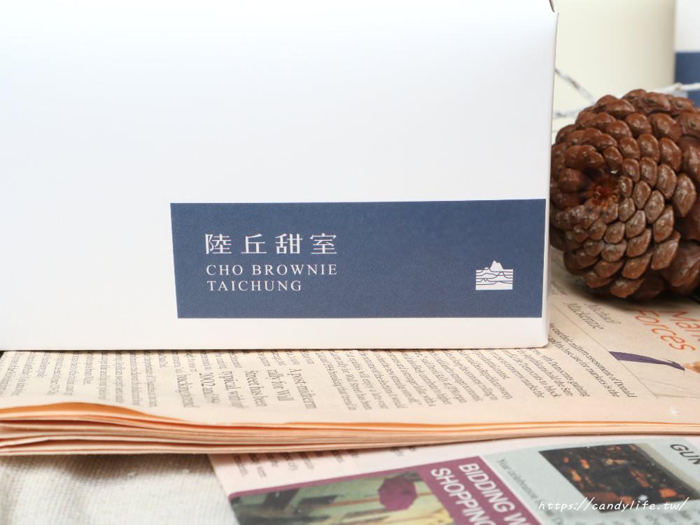 20190523142348 52 - 陸丘甜室,台中也有爆漿甜甜圈,人氣超夯,一開攤不到15分鐘就完售!