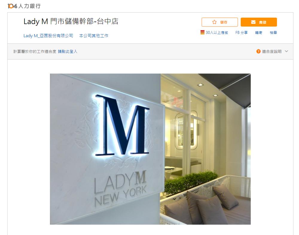 20190527081824 3 - 什麼!Lady M將在台中開出全台第三家分店~地點在這裡,這次不是快閃店!