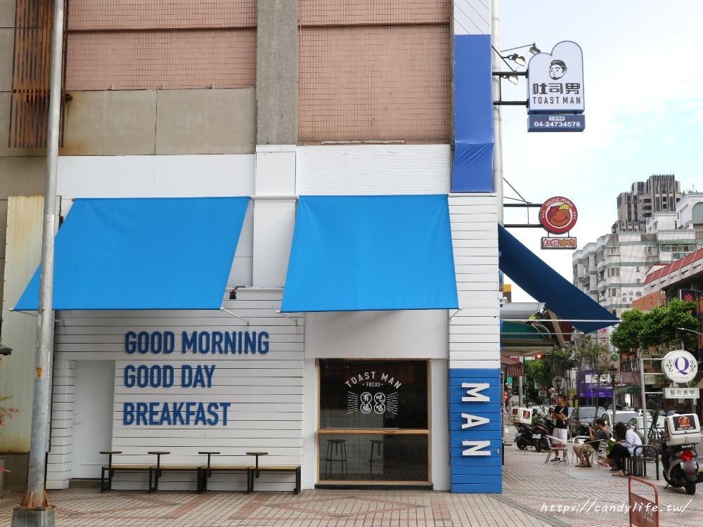 20190602200813 20 - 台中人氣早餐店吐司男來南屯開分店啦!南屯朋友準備衝一波~
