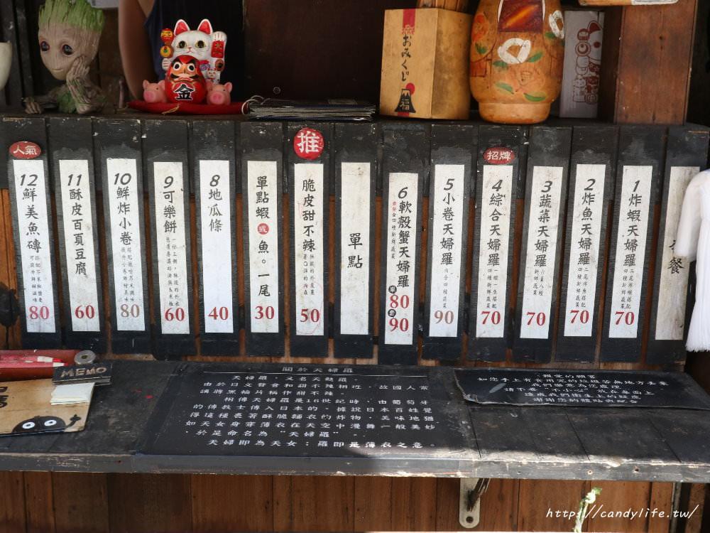 20190602232148 3 - 路邊炸蝦天婦羅,銅板價就能享受高品質日式炸天婦羅,CP值大爆表!