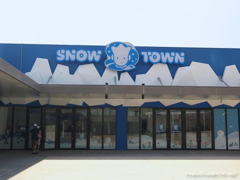 20190605214025 33 - 台灣首座恆溫雪場就在台中!6/7開幕優惠只要199元,還有飲料買一送一活動~