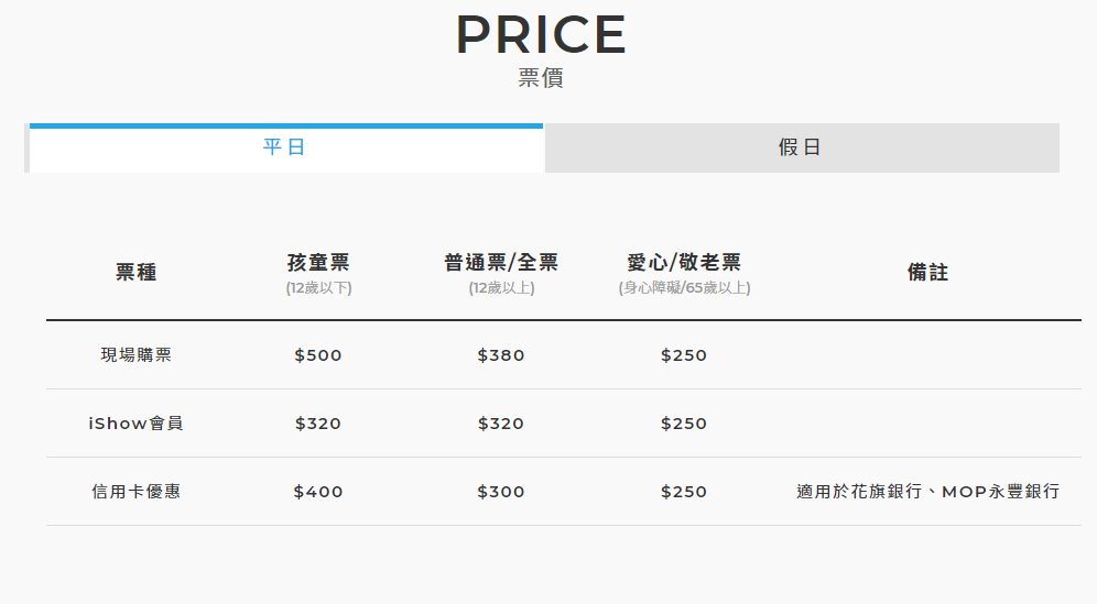 20190605215032 85 - 台灣首座恆溫雪場就在台中!6/7開幕優惠只要199元,還有飲料買一送一活動~