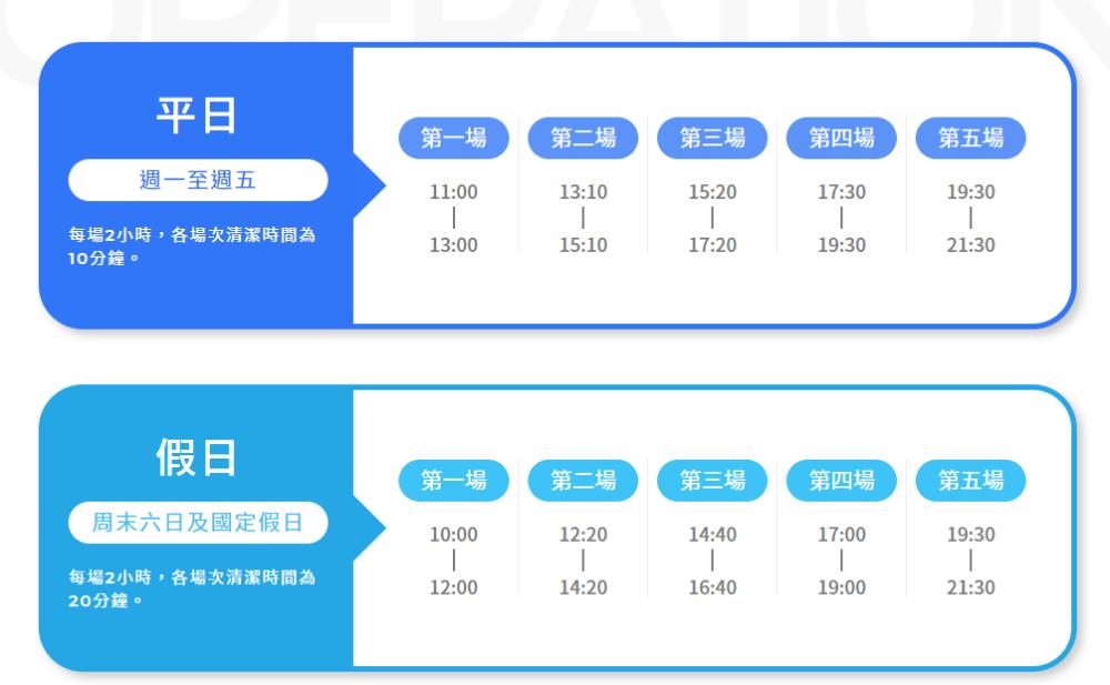20190605215033 4 - 台灣首座恆溫雪場就在台中!6/7開幕優惠只要199元,還有飲料買一送一活動~
