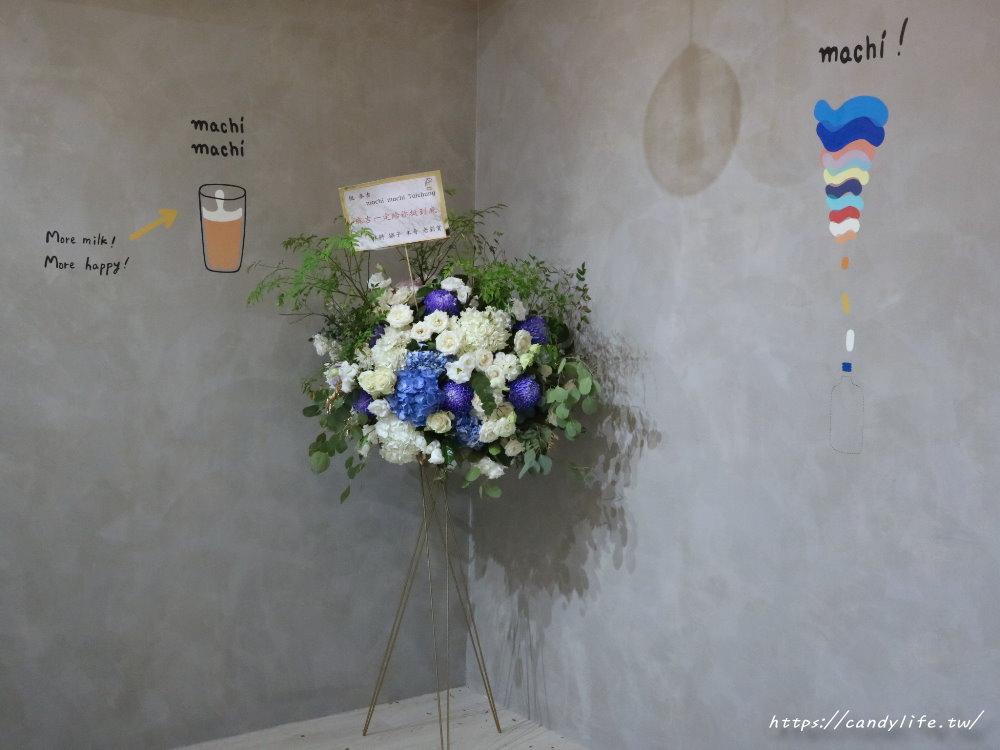 20190612172741 4 - 麥吉machi machi台中店開幕!飲料、裝潢超可愛,趁人潮還不多趕緊衝一波~