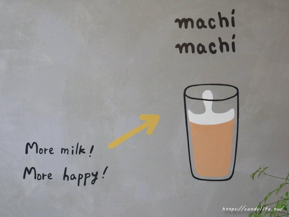 20190612172800 10 - 麥吉machi machi台中店開幕!飲料、裝潢超可愛,趁人潮還不多趕緊衝一波~