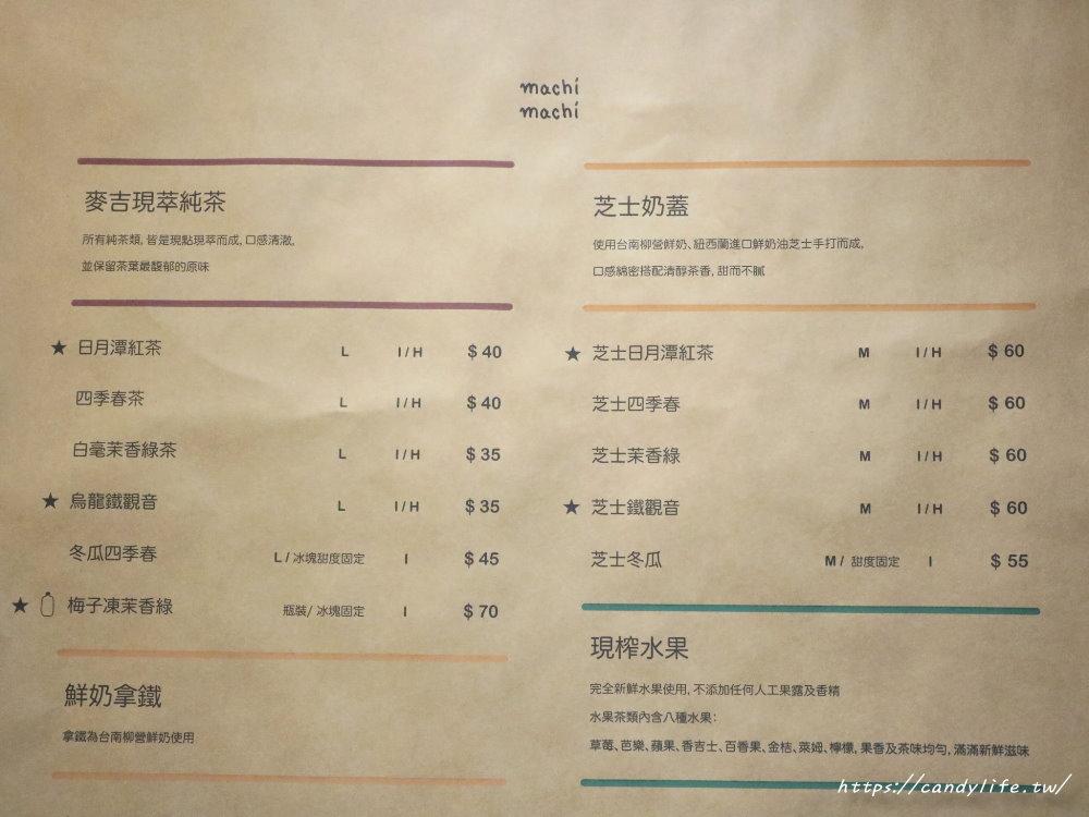 20190612172801 17 - 麥吉machi machi台中店開幕!飲料、裝潢超可愛,趁人潮還不多趕緊衝一波~