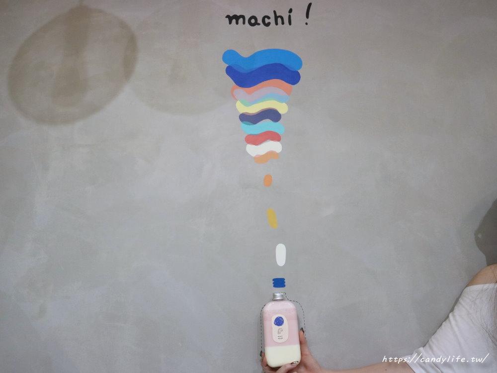 20190612172809 30 - 麥吉machi machi台中店開幕!飲料、裝潢超可愛,趁人潮還不多趕緊衝一波~