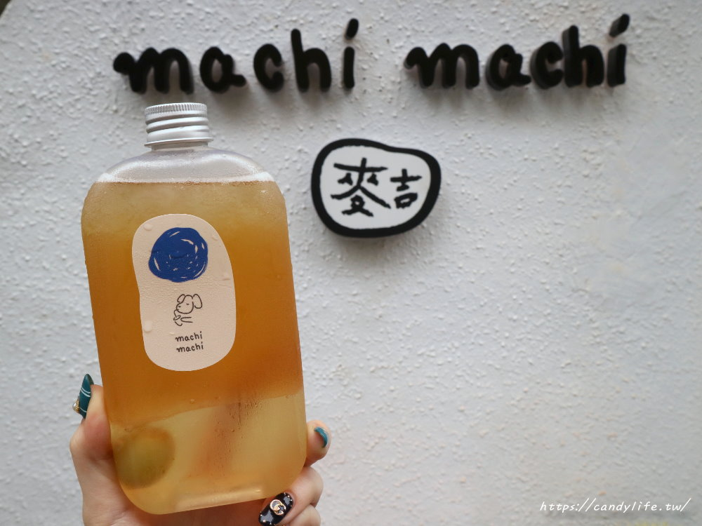 20190612172816 30 - 麥吉machi machi台中店開幕!飲料、裝潢超可愛,趁人潮還不多趕緊衝一波~
