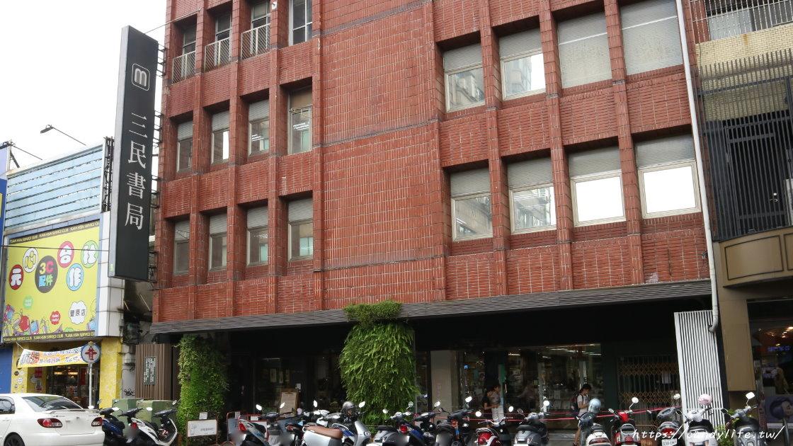走過41年的豐原三民書局,將於9月走入歷史~