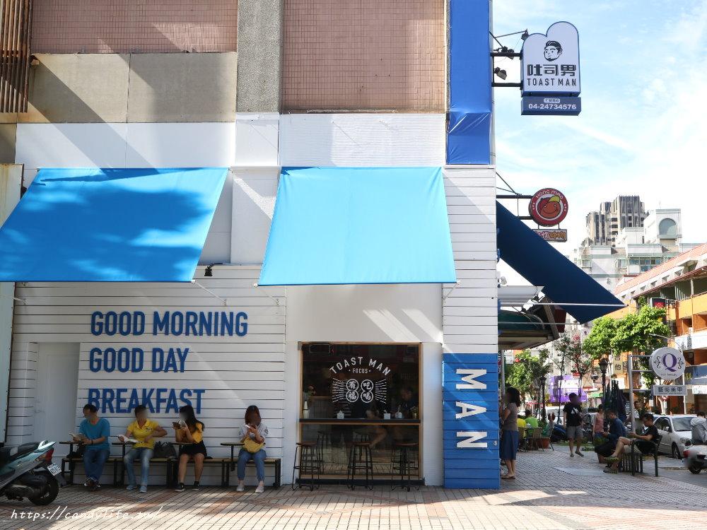 20190613224243 97 - 台中人氣早餐店吐司男分店在南屯!外酥內軟的丹麥吐司,搭配滿滿內餡,不管平假日都大排長龍!