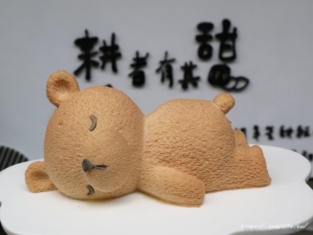 20190616225109 69 - 台中生日蛋糕推薦!超萌小熊睏寶,融化你的心也融化你的嘴!