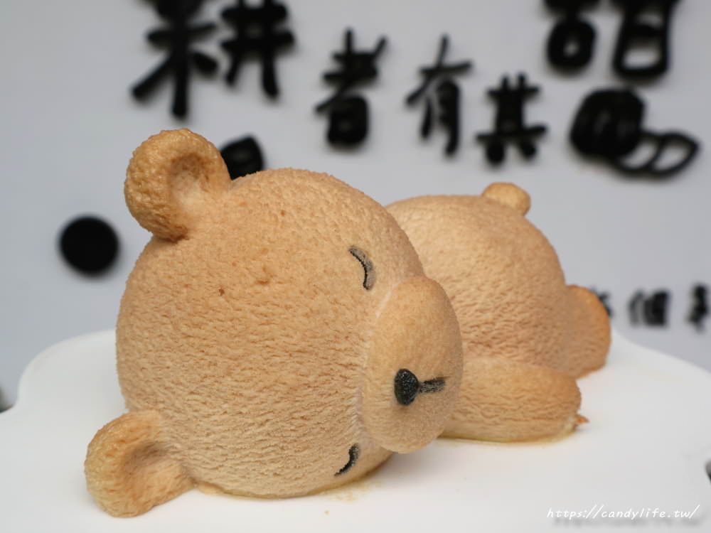 20190616225124 96 - 台中生日蛋糕推薦!超萌小熊睏寶,融化你的心也融化你的嘴!