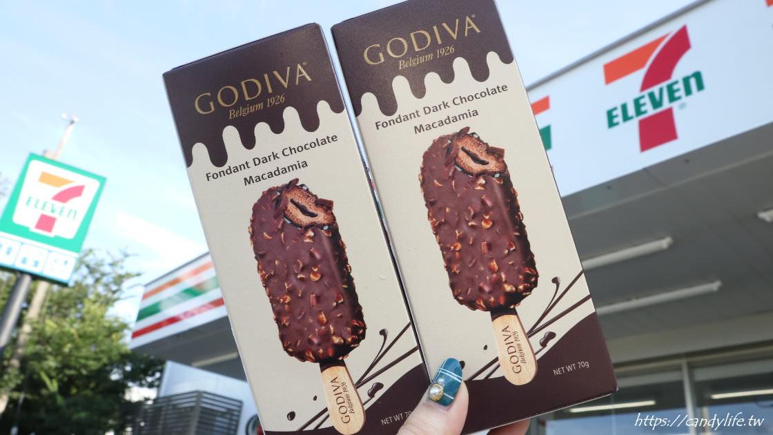7-11獨賣!GODIVA夏威夷果仁黑巧克力流心雪糕,一上架就搶空,想吃只能靠運氣!再加碼「GODIVA折價券」免費送~