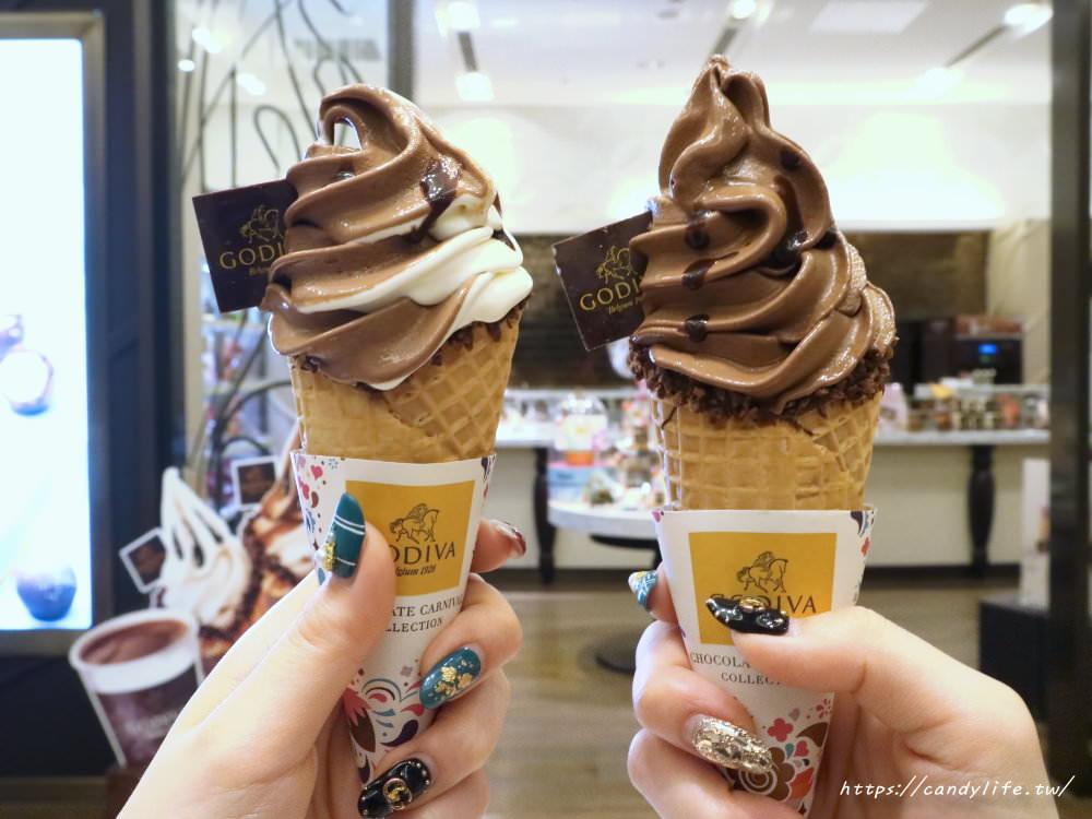 20190619222848 5 - GODIVA霜淇淋買一送一!限時這兩天~搶便宜就趁現在!