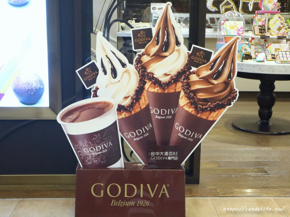 20190619222851 48 - GODIVA霜淇淋買一送一!限時這兩天~搶便宜就趁現在!