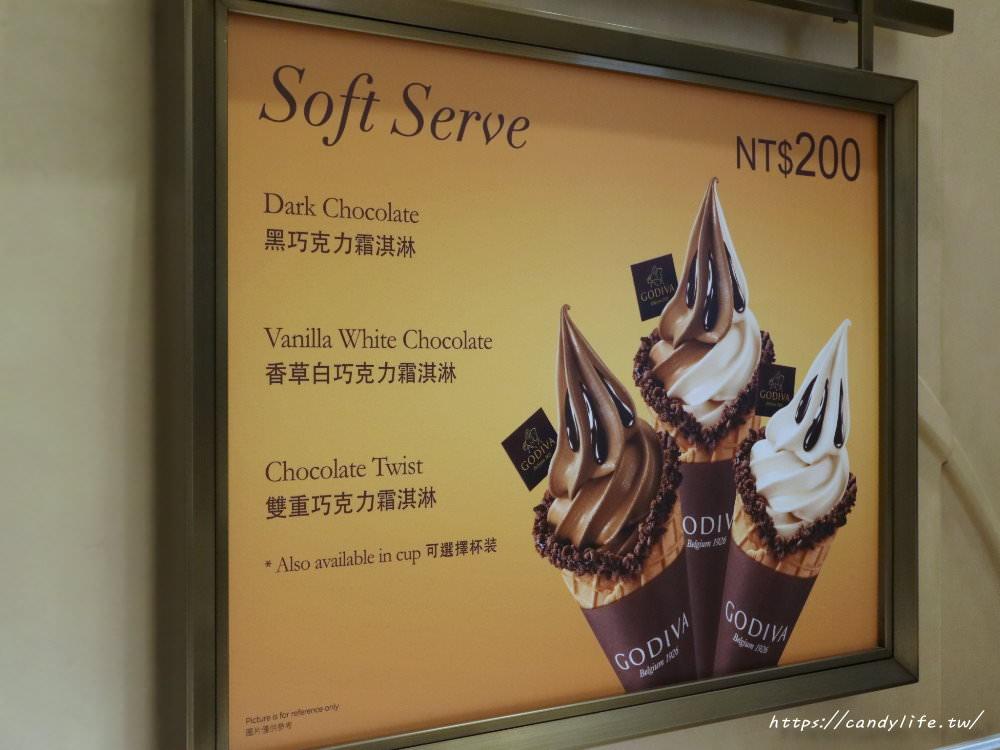 20190619222853 66 - GODIVA霜淇淋買一送一!限時這兩天~搶便宜就趁現在!