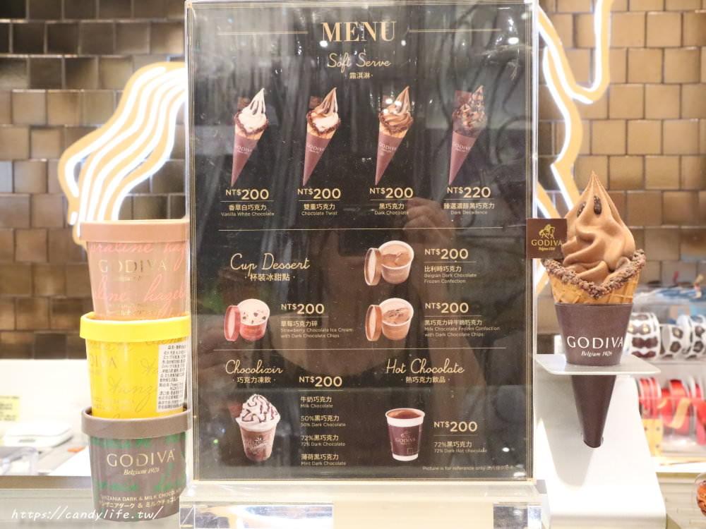 20190619222855 22 - GODIVA霜淇淋買一送一!限時這兩天~搶便宜就趁現在!