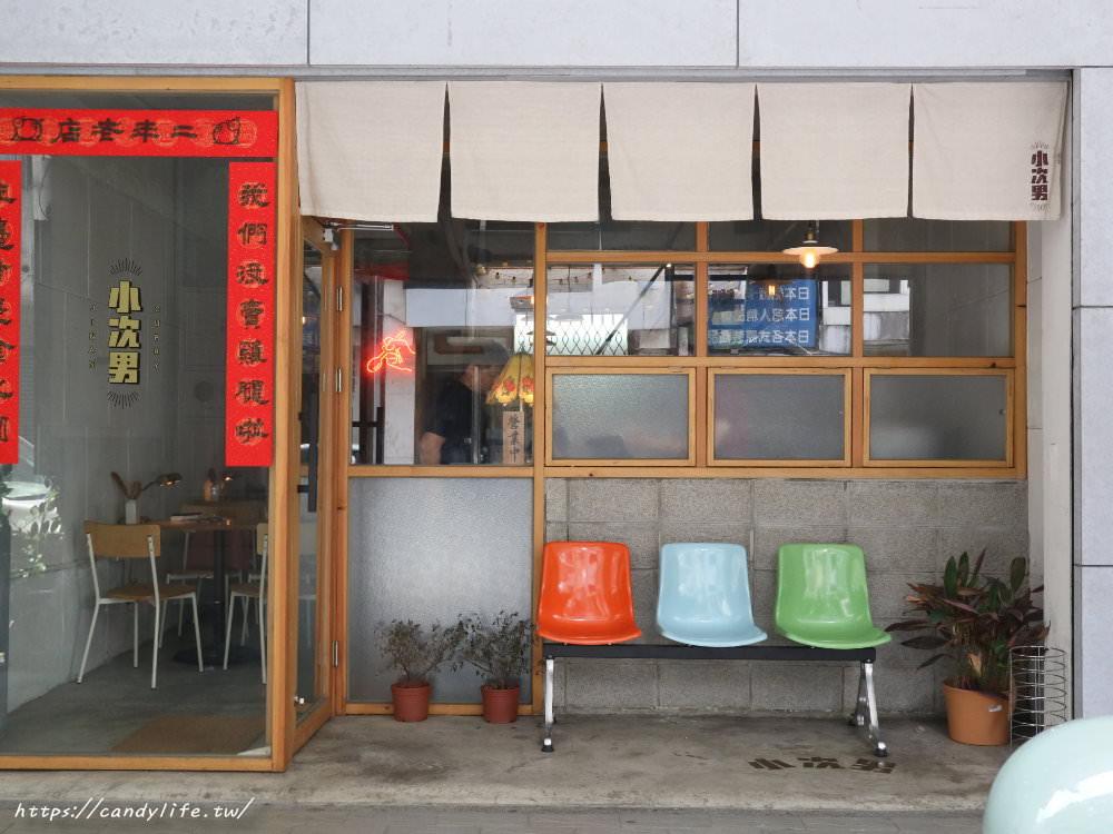 20190625231056 13 - 隱藏在老屋中的濃咖哩,裝潢超文青,只賣兩種咖哩飯,每天限量供應~