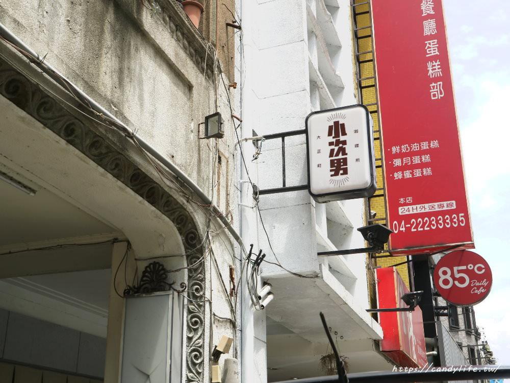 20190625231100 42 - 隱藏在老屋中的濃咖哩,裝潢超文青,只賣兩種咖哩飯,每天限量供應~
