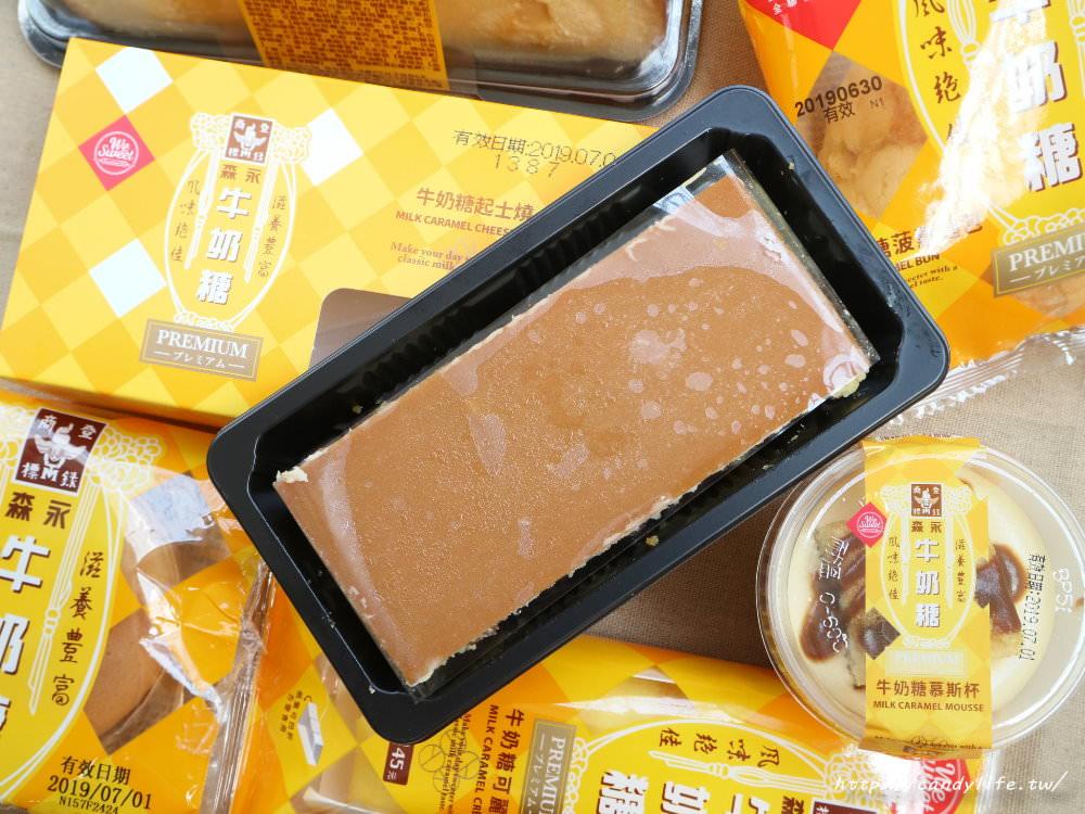 20190628123622 30 - 全聯X「森永牛奶糖」聯名甜點新上市!七款甜點限定販售~