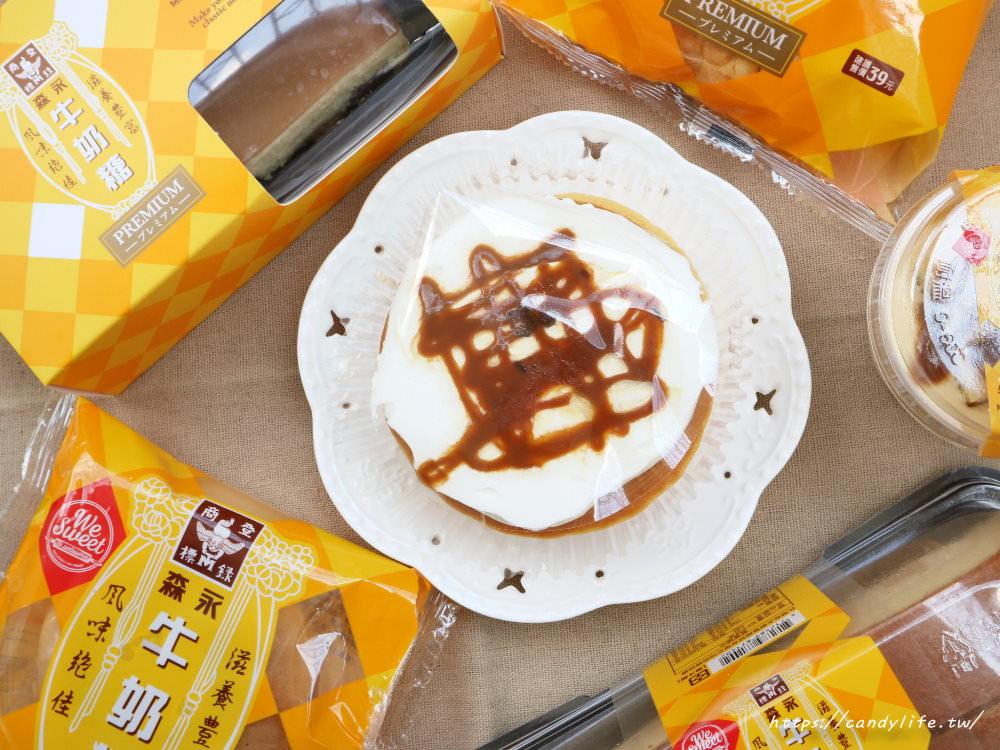 20190628123623 97 - 全聯X「森永牛奶糖」聯名甜點新上市!七款甜點限定販售~