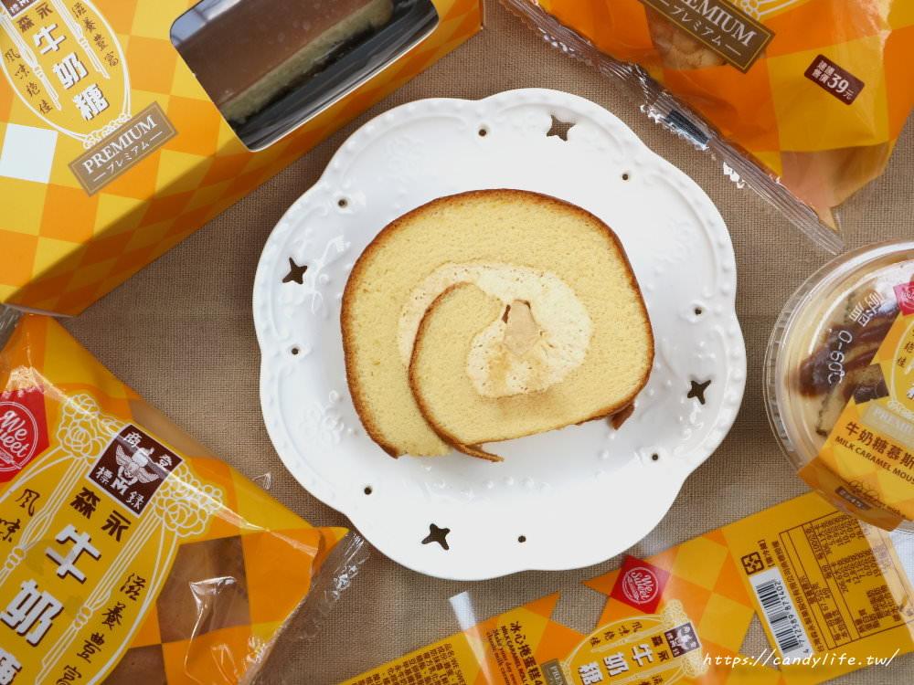 20190628123624 51 - 全聯X「森永牛奶糖」聯名甜點新上市!七款甜點限定販售~