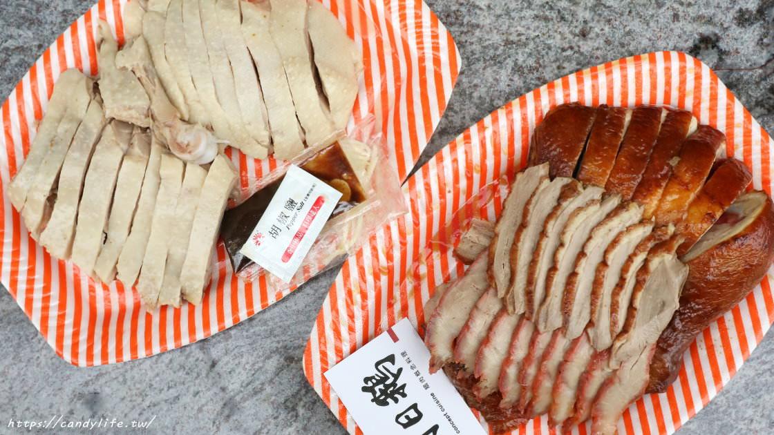 隱藏在黃昏市場裡的平價美食,一大盤港式三寶只要150元!一開賣就被搶光,晚來吃不到~