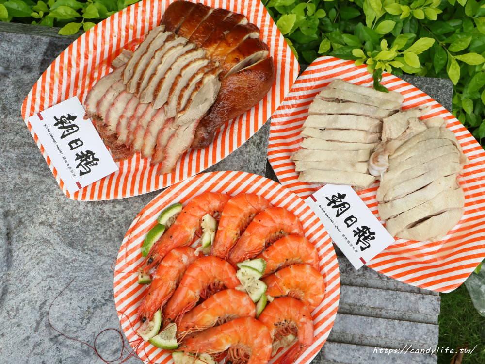 20190709225239 95 - 朝日鵝隱藏在黃昏市場裡的平價美食,一大盤港式三寶只要150元!一開賣就被搶光,晚來吃不到~