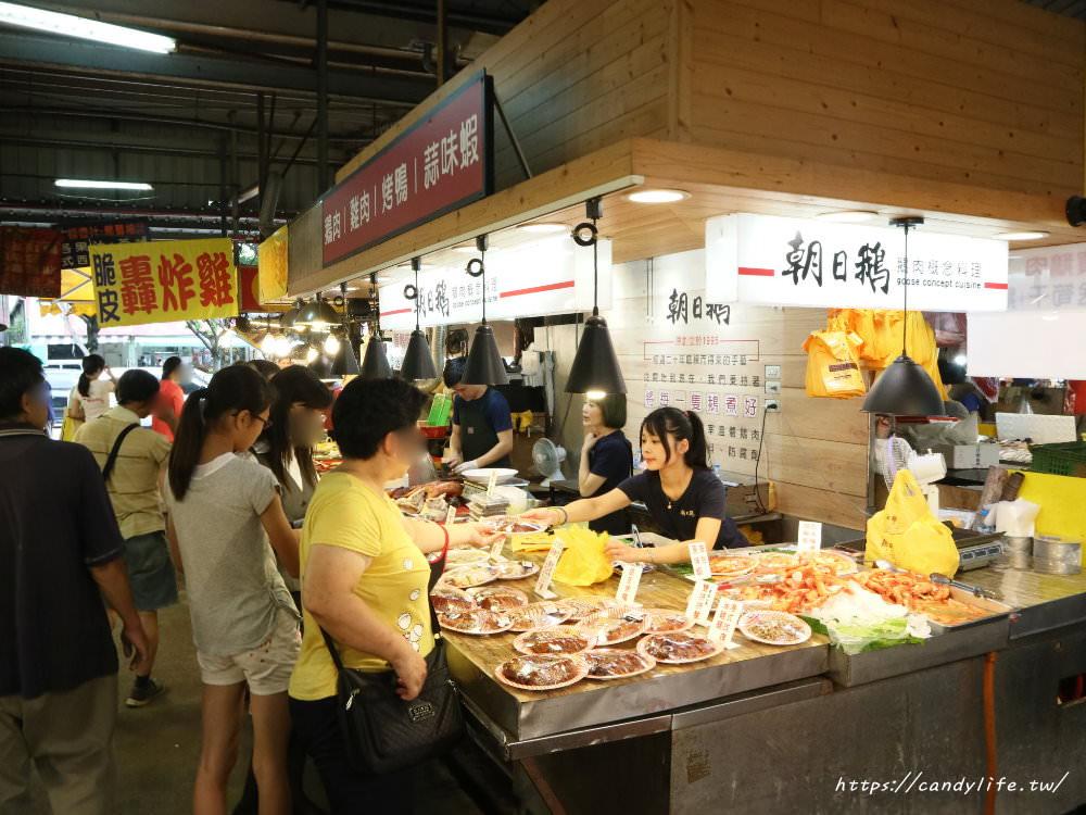 20190709225244 77 - 朝日鵝隱藏在黃昏市場裡的平價美食,一大盤港式三寶只要150元!一開賣就被搶光,晚來吃不到~