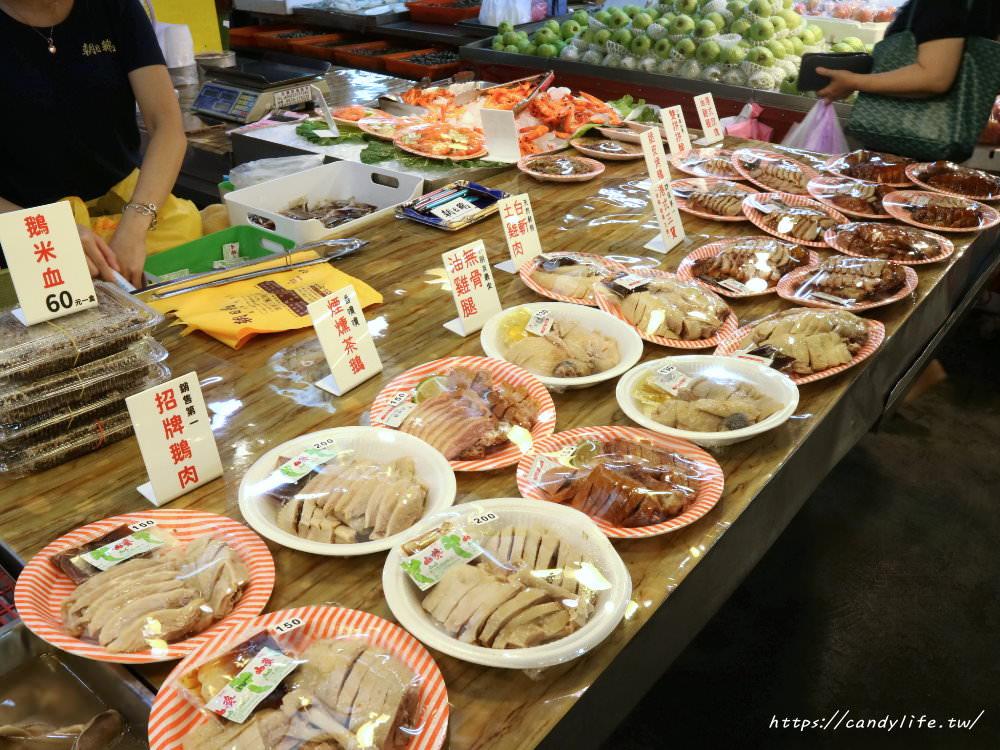 20190709225245 34 - 朝日鵝隱藏在黃昏市場裡的平價美食,一大盤港式三寶只要150元!一開賣就被搶光,晚來吃不到~