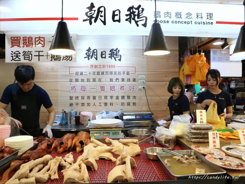 20190709225246 38 - 朝日鵝隱藏在黃昏市場裡的平價美食,一大盤港式三寶只要150元!一開賣就被搶光,晚來吃不到~