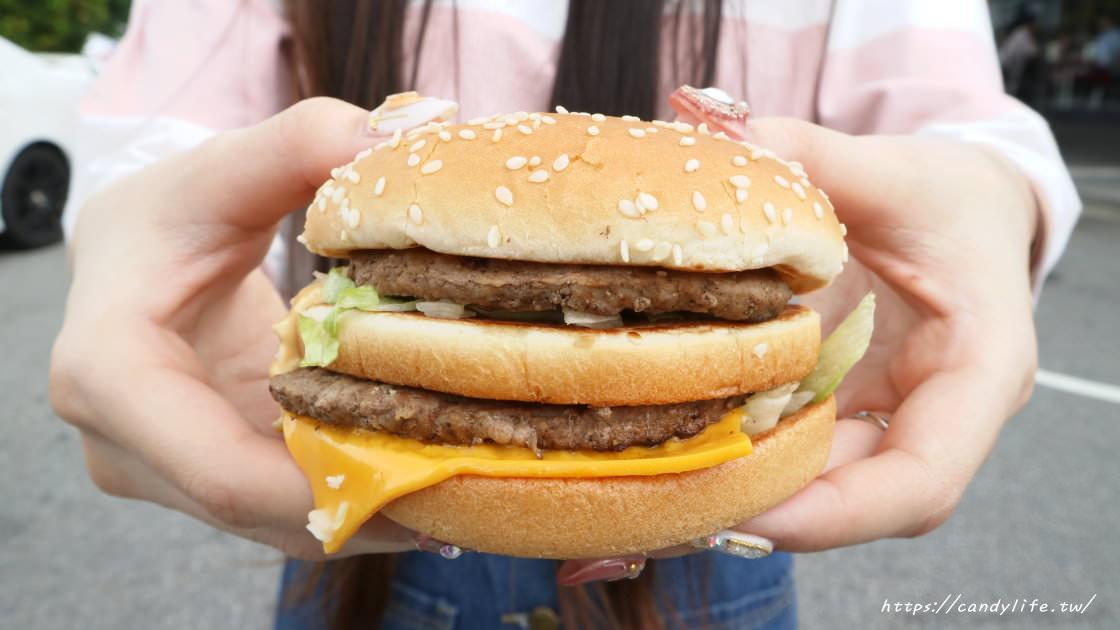 麥當勞得來速熟客券限時回歸,任意消費餐點集1點,集滿3張免費吃「大麥克」!限時35天~