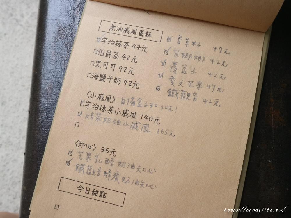 """20190719213019 87 - 療癒系小戚風蛋糕""""小麥菓子""""二店就在審計新村旁,以外帶為主,也有提供些許座位區"""