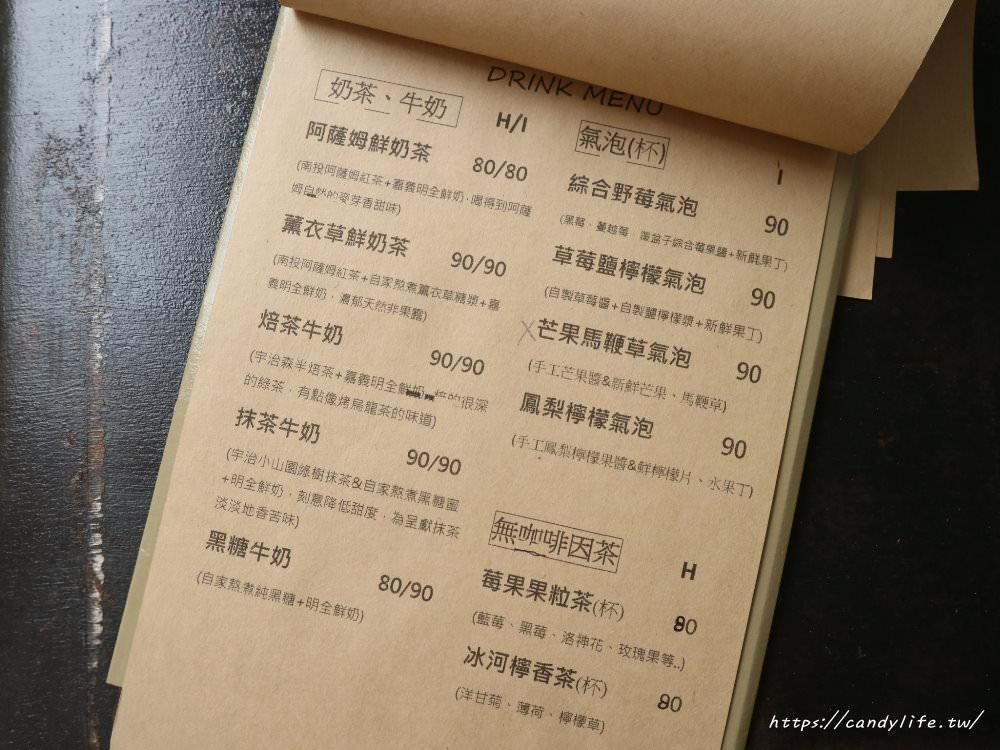 """20190719213037 61 - 療癒系小戚風蛋糕""""小麥菓子""""二店就在審計新村旁,以外帶為主,也有提供些許座位區"""