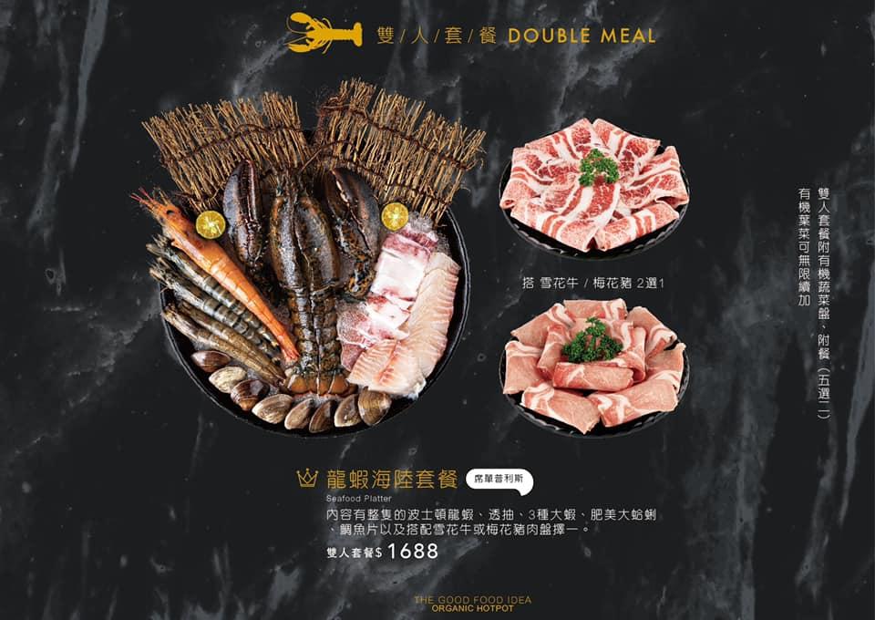 20190722135656 36 - 熱血採訪│台中葉菜類吃到飽!還有超狂海鮮拼盤加購價只要99元,活動只到8月底,就在良食煮意