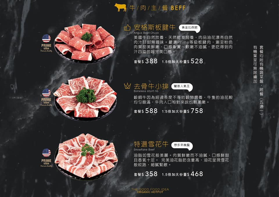 20190722135658 5 - 熱血採訪│台中葉菜類吃到飽!還有超狂海鮮拼盤加購價只要99元,活動只到8月底,就在良食煮意