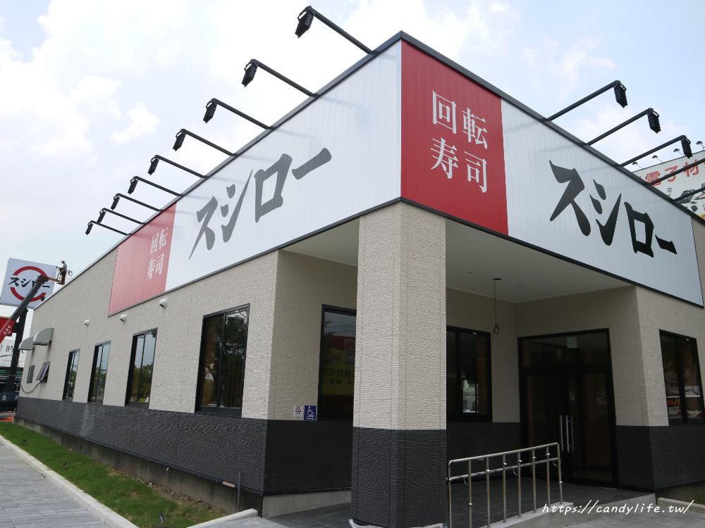 20190724113305 60 - 日本超人氣壽司郎,台中神秘展店,同一條路開兩間,外觀及招牌已好,準備迎接開幕囉~
