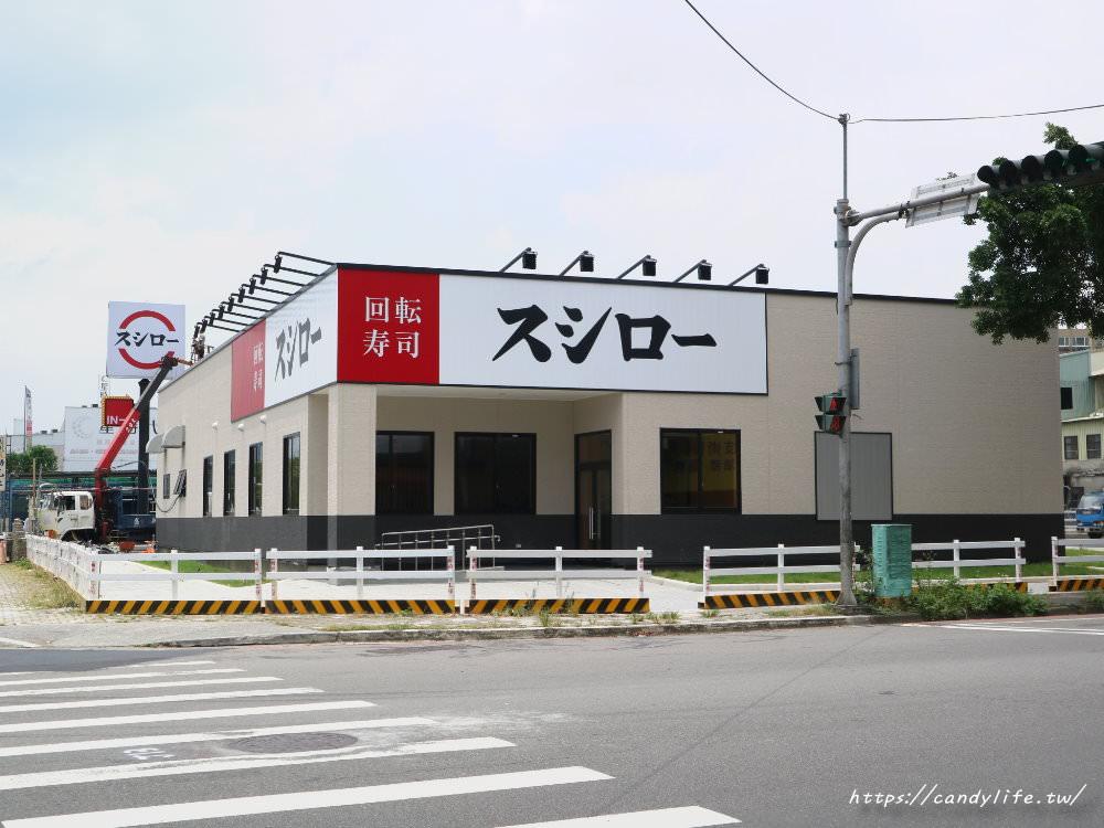 20190724113308 67 - 日本超人氣壽司郎,台中神秘展店,同一條路開兩間,外觀及招牌已好,準備迎接開幕囉~
