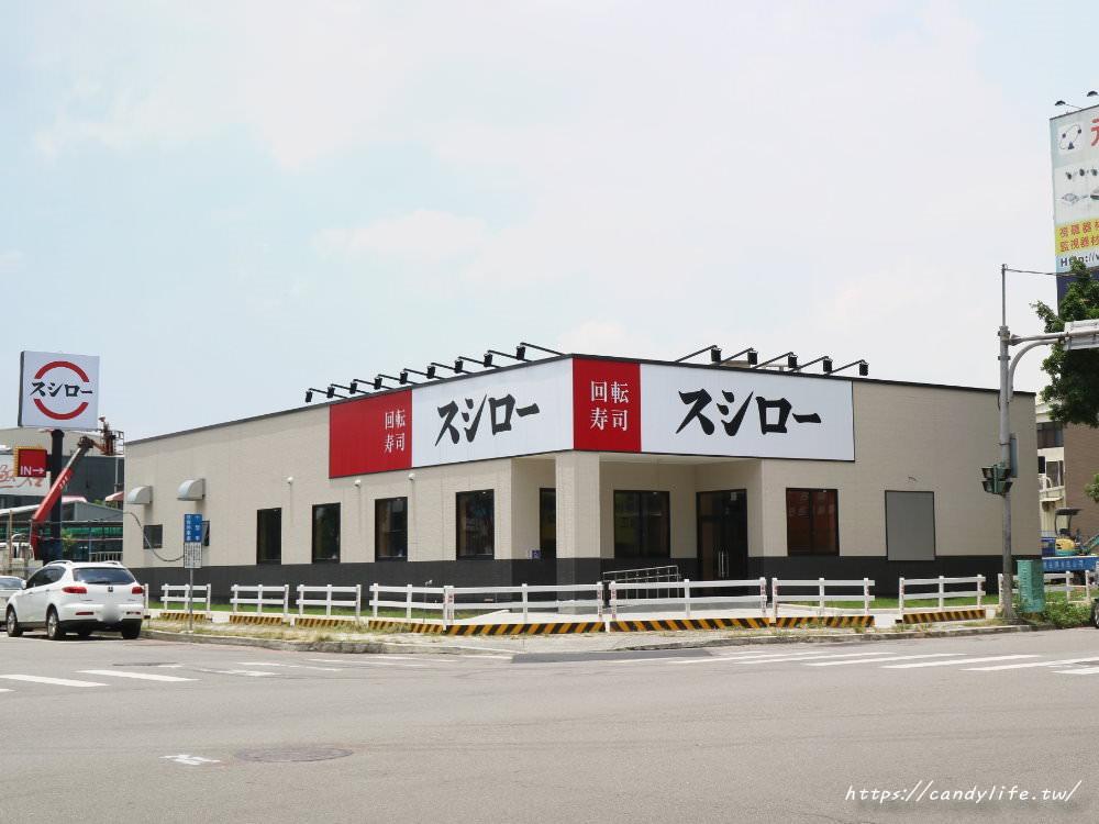 20190724113315 82 - 日本超人氣壽司郎,台中神秘展店,同一條路開兩間,外觀及招牌已好,準備迎接開幕囉~