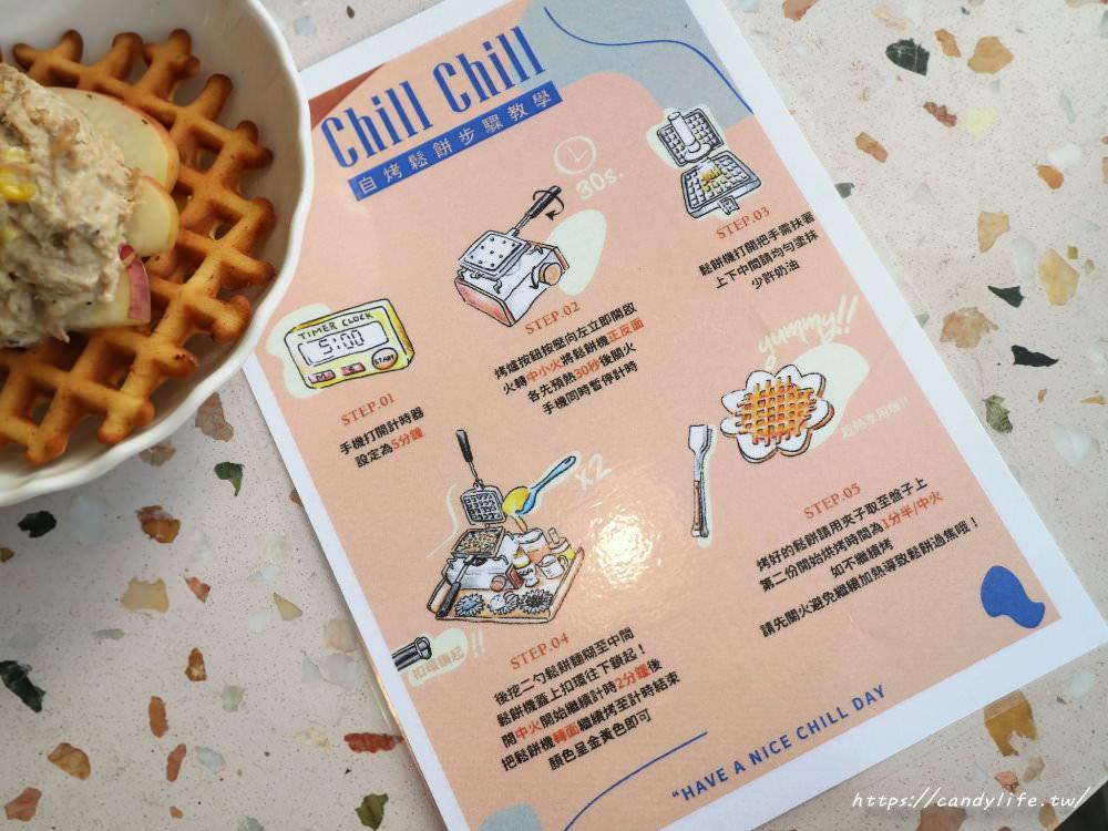 20190730132642 72 - 自烤鬆餅在台中!DIY自烤鬆餅超好玩,每日限量10份!不能預約,只能現場排隊~