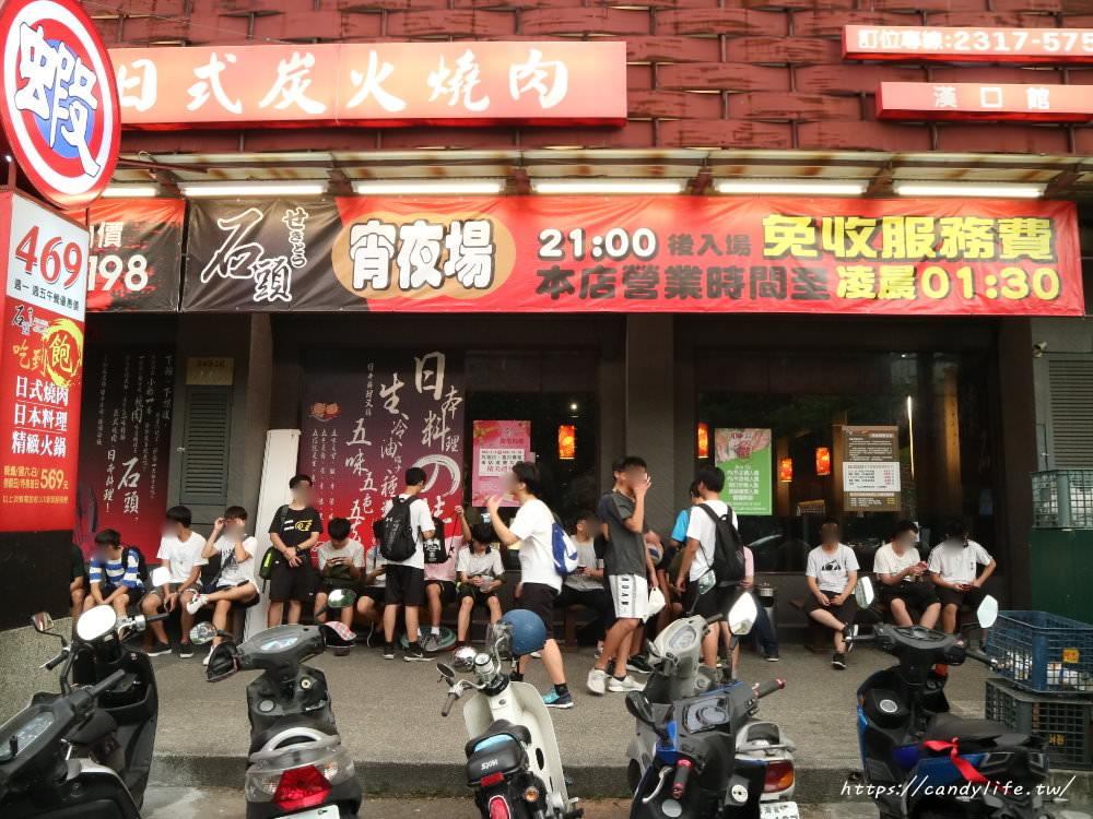 20190809101136 97 - 台中三信公園、漢口停車場周邊美食懶人包