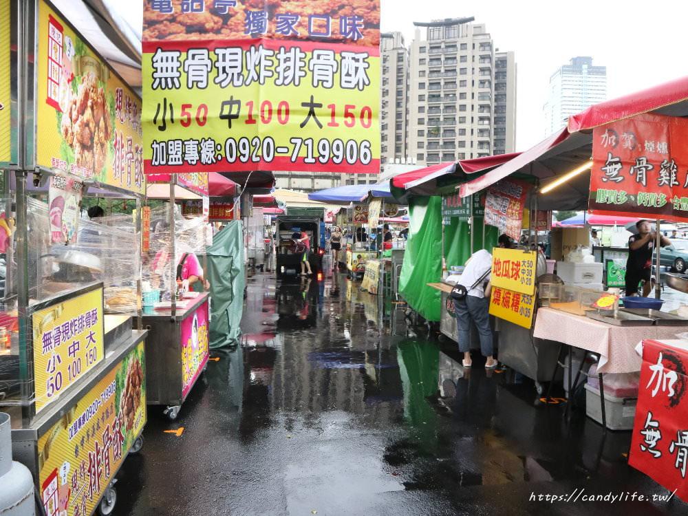 20190817173200 83 - 大慶夜市開幕啦!風雨無阻!詳細攤位看這裡,好吃的好玩的通通有~
