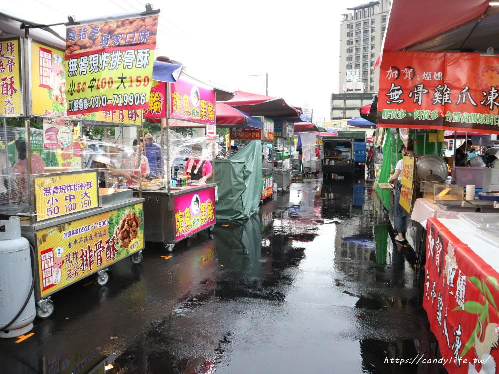 20190817173208 32 - 大慶夜市開幕啦!風雨無阻!詳細攤位看這裡,好吃的好玩的通通有~