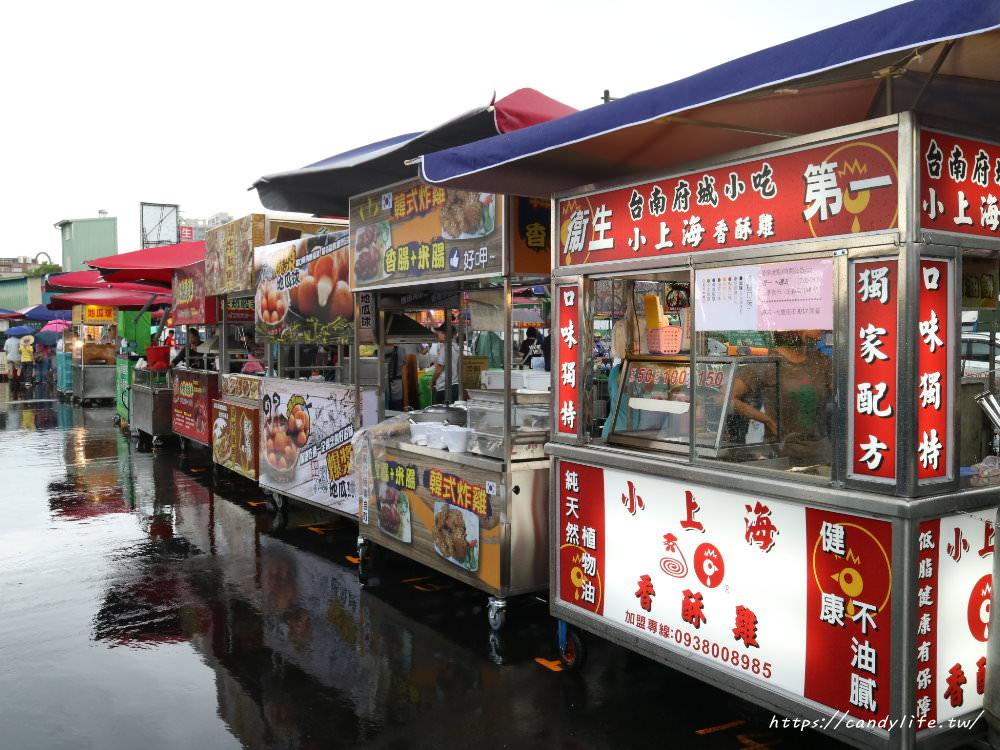 20190817173210 78 - 大慶夜市開幕啦!風雨無阻!詳細攤位看這裡,好吃的好玩的通通有~