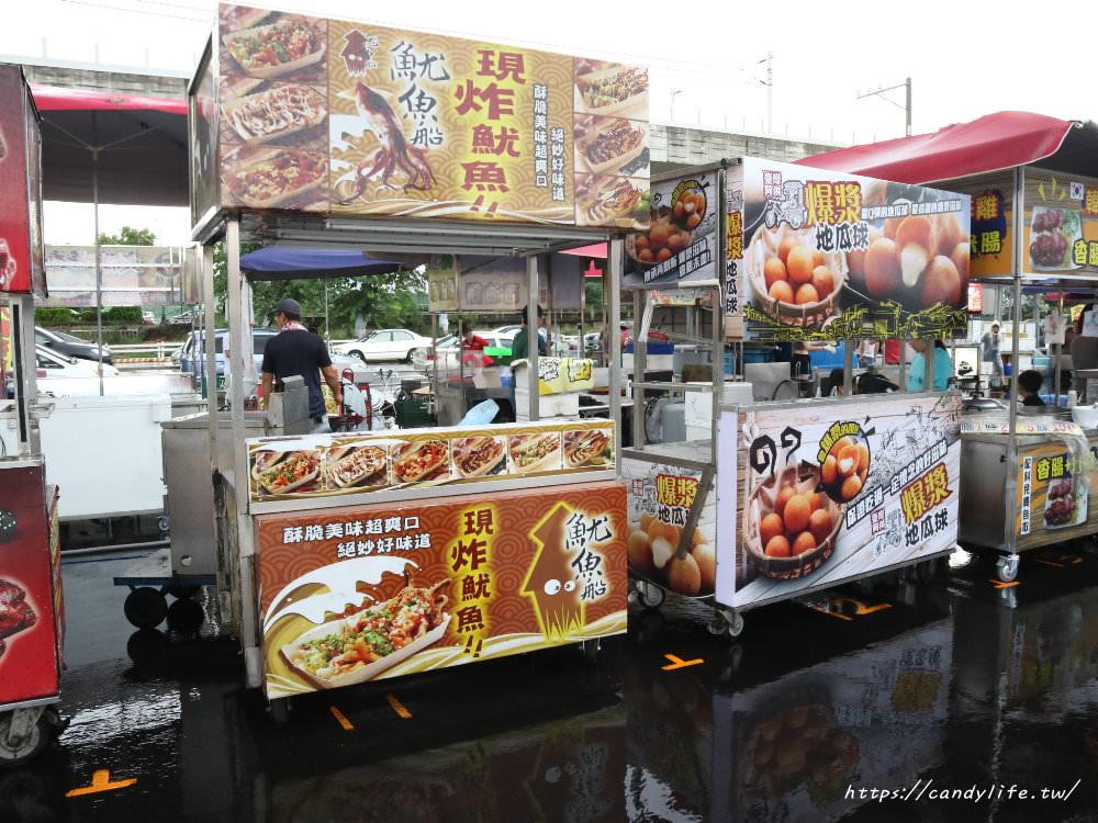 20190817173211 29 - 大慶夜市開幕啦!風雨無阻!詳細攤位看這裡,好吃的好玩的通通有~